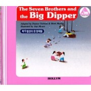 4. the Seven Brothers and the Big Dipper / Heungbu, Nolbu and the Magic Gourds by D. Vorhees