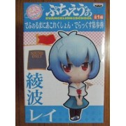 The collection deluxe first see bullet Rei located in the Reforma in Evangelion (japan import)
