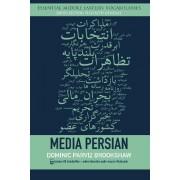 Media Persian by Dominic Brookshaw