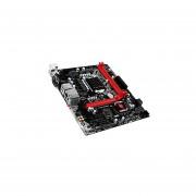 MSI Gaming Intel Skylake H110 LGA 1151 DDR4 USB 3.1 Micro ATX Motherboard (H110M Gaming)
