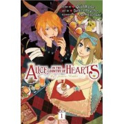 Alice in the Country of Hearts: My Fanatic Rabbit: My Fanatic Rabbit v. 1 by Delico Psyche
