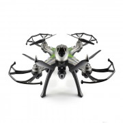 JJRC H25G 6-Axis Gyro 5.8G FPV Quadcopter w / 2?0 MP - Gray