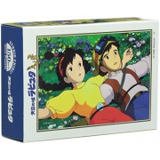 150-G05 150-piece puzzle mini Studio Ghibli cinema art two-shot series Laputa arrival (japan import)