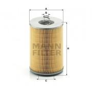 MANN-FILTER H1275X