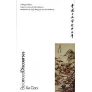 Balanced Discourses by Xu Gan