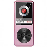 UuisCom MP3 FLAC Bateria Li-on Recarregável