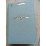 Enigma Otiliei 53 Vol.1-2 - G. Calinescu