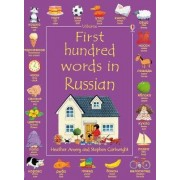 First Hundred Words in Russian by Kirsteen Rogers