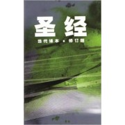 Chinese Contemporary Bible (Simplified Script) by Zondervan