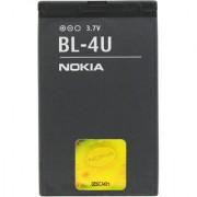 Nokia 5330 XpressMusic Battery 1110 mAh