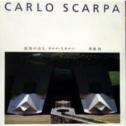 Carlo Scarpa by Yutaka Saito