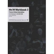 Measuring the Non-Measurable 07 - Mn'm Workbook 3 by Satoshi Honda