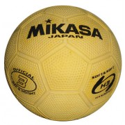 Minge de handbal Mikasa HR3-Y