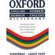 Oxford English-Hebrew Hebrew-English Dictionary by Lonnie Kahn Kernerman