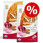 2 x 12 kg Farmina gazdaságos csomag - Low Grain Adult Medium csirke & gránátalma