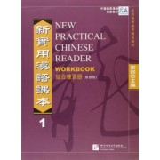 New Practical Chinese Reader vol.1 - Workbook (Traditional characters) by Xun Liu