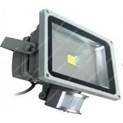 Led reflektor 20W mozgásérzékelős, IP65,1800 Lumen, 120°, hideg fehér Life Light Led