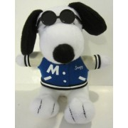 Peanuts SNOOPY JOE COOL VARSITY Metlife Plush (New/Sealed)