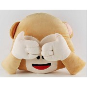 Soft Smiley Monkey Emoticon Brown Cushion Pillow Stuffed Plush Toy Doll (Do Not See)