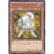 Yu-Gi-Oh card [light load Hunter Raikou] SD22-JP022-N Doragonikku-Legion recording (japan import)