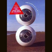 Pink Floyd - Pulse (0724349143692) (2 DVD)