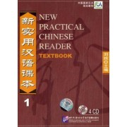 New Practical Chinese Reader: Textbook v. 1 by Xun Liu
