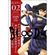Blood-c: Demonic Moonlight Volume 2 by Clamp