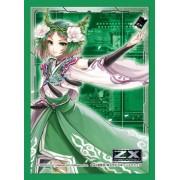 "Car?cter Manga Collection Z / X-Millones y millones de enemigo X - ""Miko Kushuru drag?n verde"" (jap?n importaci?n)"
