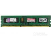 Memorija Kingston 8 GB DDR3 1333MHz, KVR1333D3N9/8G