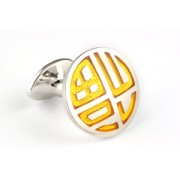 Mousie Bean Enamelled Cufflinks Happiness 141 Yellow