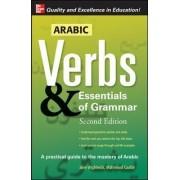 Arabic Verbs and Essentials of Grammar by Jane Wightwick