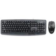 Kit Tastatura Genius si Mouse KM-110X (Negru)