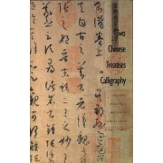 Two Chinese Treatises on Calligraphy: Treatise on Calligraphy (Shu Pu) by Sun Qianli AND Sequel to the Treatise on Calligraphy (Xu Shu Pu) by Jiang Kui. Tr.fr.Chinese Chang Ch'ung-Ho & H.H.Frankel by Sun Qianli