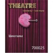 Theatre mini cirógató (rózsaszín)