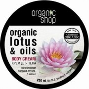 "Crema corporala ""Lotus si 5 uleiuri"" - regenerare si fermitate"