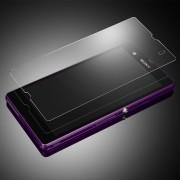 Удароустойчив скрийн протектор Tempered Glass за Sony Xperia Z