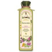 Balsam impotriva caderii parului cu apa de radacina de brusture toate tipurile de par
