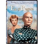 THE KING AND I DVD 1956