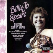Billie Jo Spears - ...Sings The Country Greats (0077779627226) (1 CD)