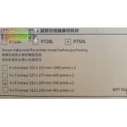 HITI P750 15 x 20 (6' x 9') /1200 prints