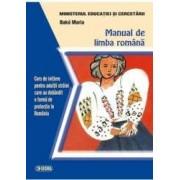 Manual de limba romana - Maria Bako - Curs de initiere pentru adultii straini