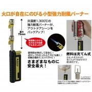 【セール実施中】【送料無料】ソト SOTO スライドガストーチ ST-480 キャンプ用品