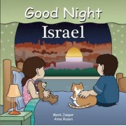 Good Night Israel by Mark Jasper