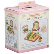 Epoch Sylvanian Families Sylvanian Family Vegetable Gardening set KA-616
