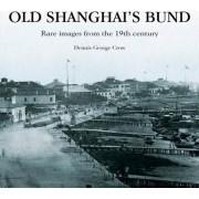 Old Shanghai's Bund by Dennis George Crow