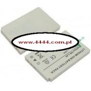 Bateria Sanyo DB-L40 1200mAh 4.4Wh Li-Ion 3.7V