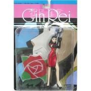 Giant Robo Collectible Figure: Ginrei Gin Rei