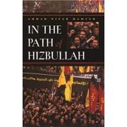 In the Path of Hizbullah by A.Nizar Hamzeh