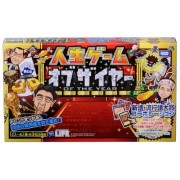 Game Of Life Of The Year (Japan Import)