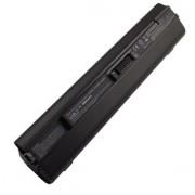 Högkapacitets Batteri Aspire ONE 531 751